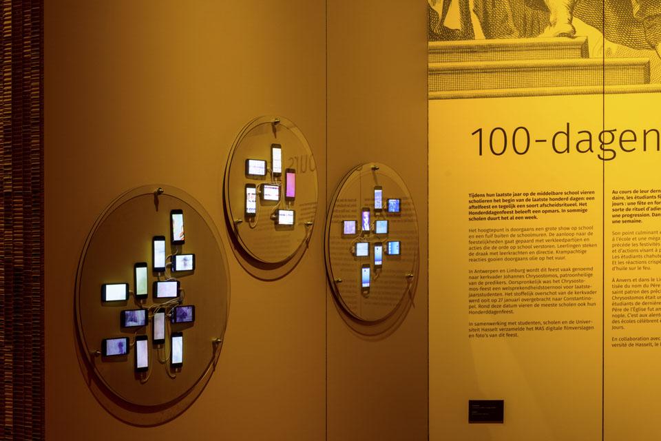100_days_phone_installation